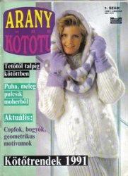 Журнал Arany Kototu  №1 1991