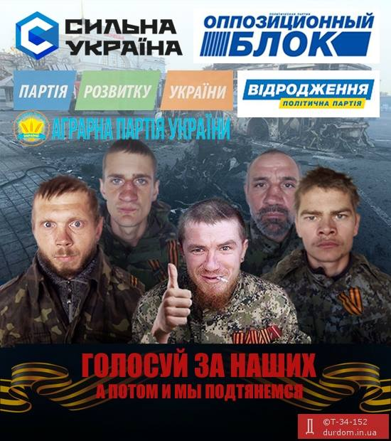 На округе на Луганщине зафиксировано аномальное количество кандидатов, есть супружеские пары и мамы с детьми, - КИУ - Цензор.НЕТ 3722