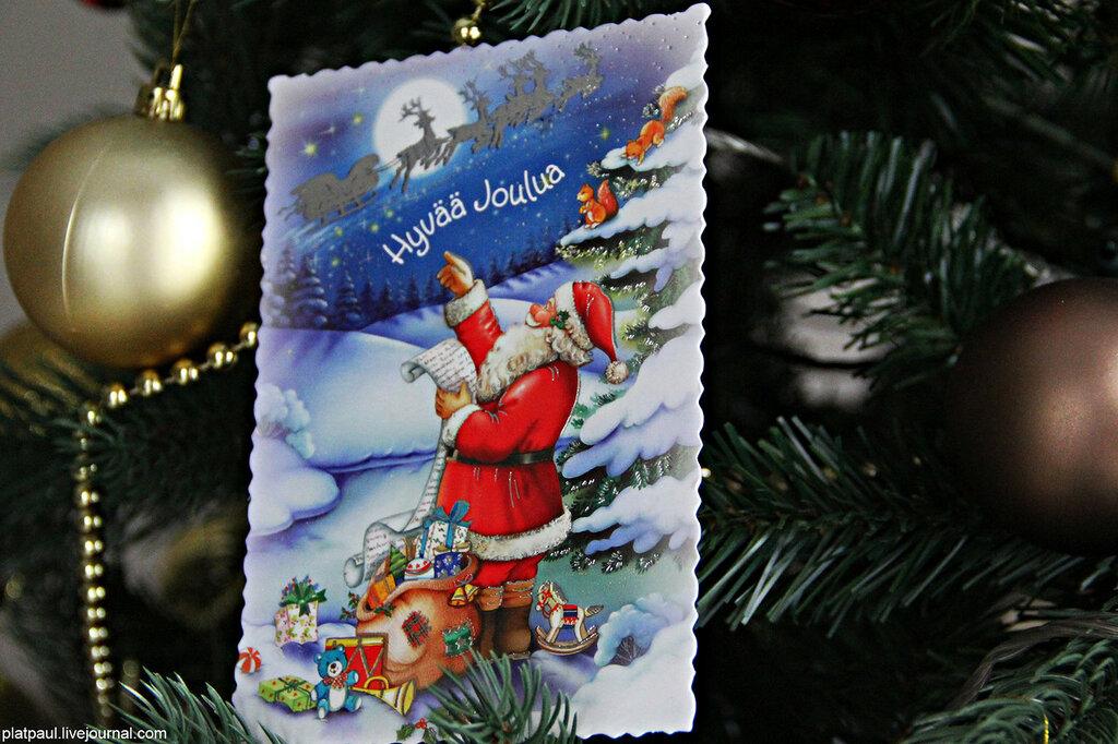 Отправлю открытку из финляндии, поздравлением днем