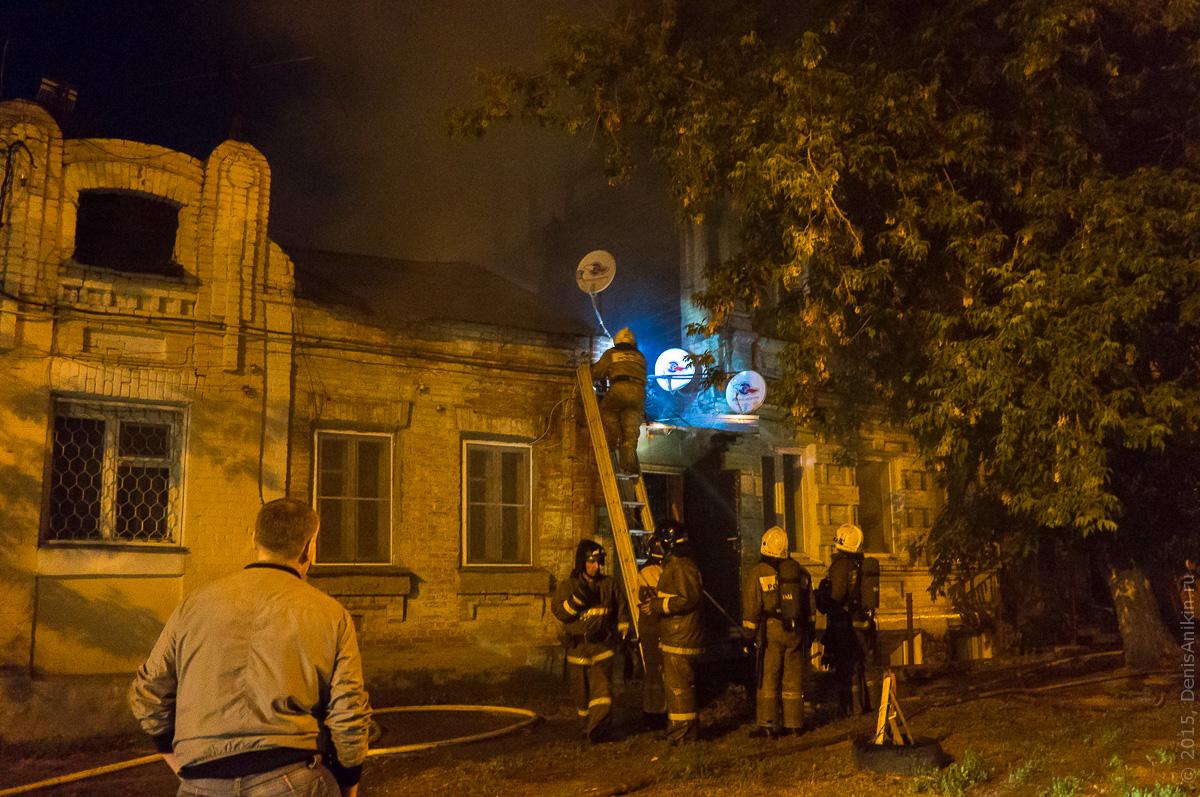 пожар саратов 7 июня 2015 9