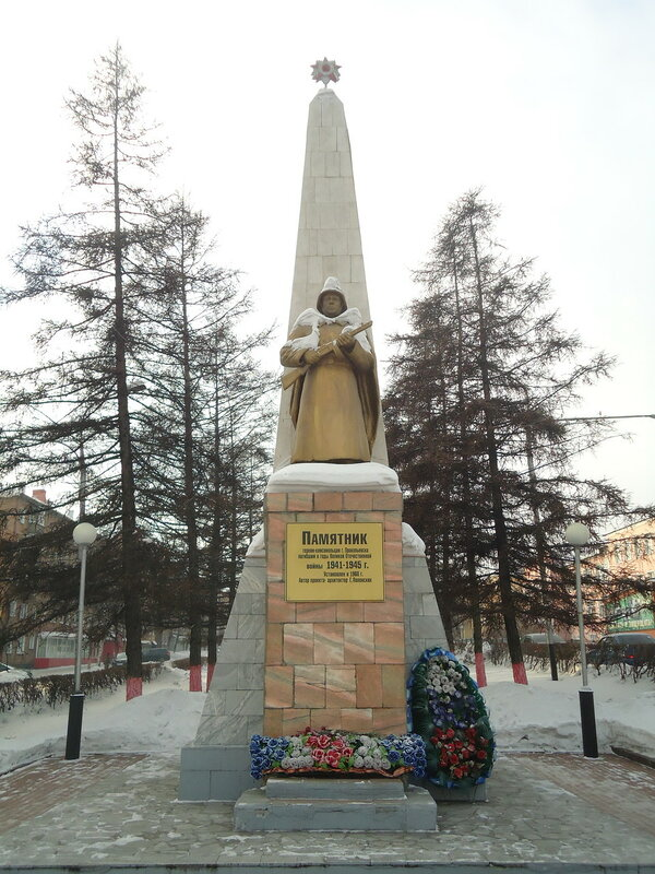 Прокопьевск. Памятник комсомольцам