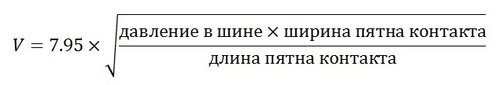 Мотосовет 35 - формула.jpg