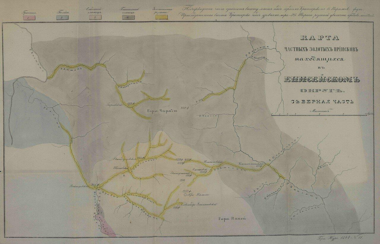 Карта частных золотых приисков. Енисейский округ (север).1844