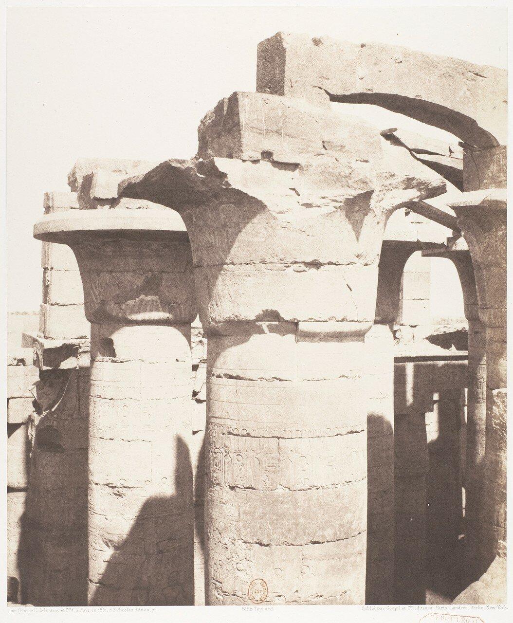 Карнак. Колоннада гепостильного зала