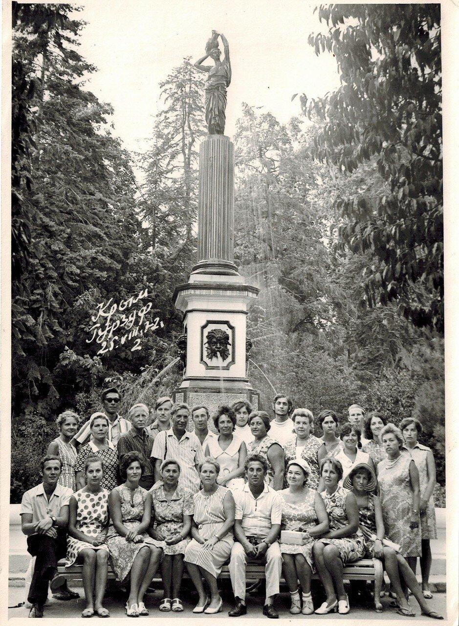 Гурзуф. 1972