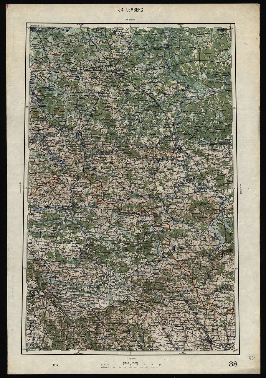 Лемберг. 1915