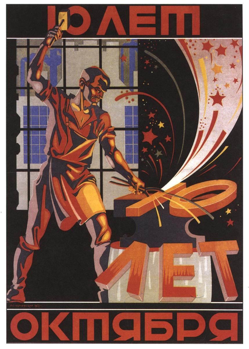10th Anniversary of October, 1927.jpg