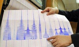 Минувшей ночью в зоне Вранча произошло землетрясение