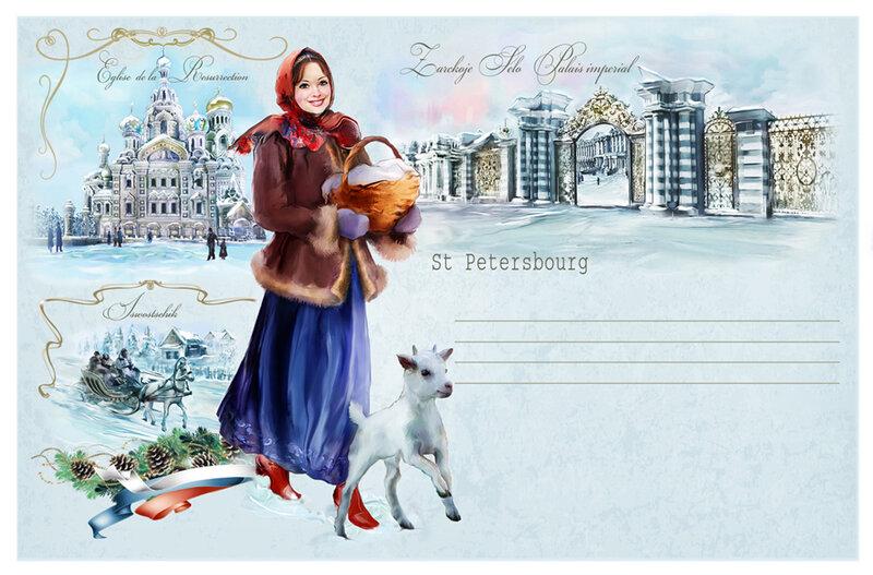 Ооо добрые традиции открытки