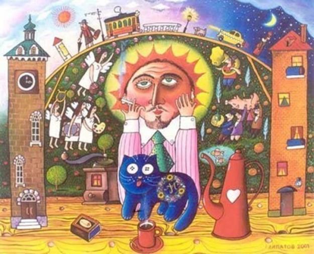 Андрей Липатов. Солнечный остров