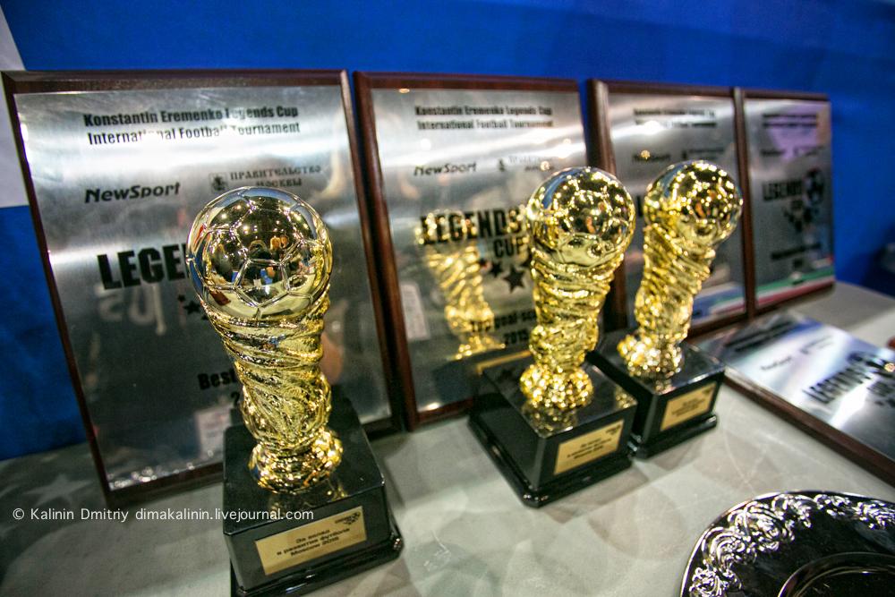 15 февраля, Москва, Лужники, Международный футбольный турнир «Кубок легенд» имени Константина Еременко