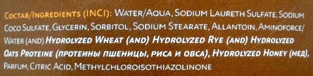 гель-для-душа-bath-therapy-мыло-таежный-травник-отзыв6.jpg
