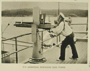 Матрос у 37-ми миллиметровой пятиствольной пушки Гочкисса,установленной на палубе одного из крейсеров