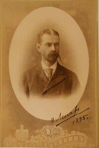 Лессар Павел Михайлович (1851-1905) - инженер, дипломат