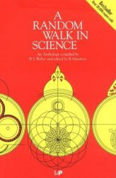 Книга A Random Walk in Science