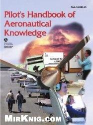 Книга Pilots Handbook of Aeronautical Knowledge, 2003