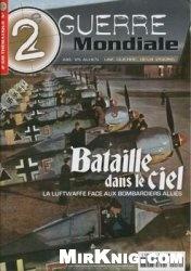 Журнал Bataille Dans le Ciel (2e Guerre Mondiale Tematique №10)