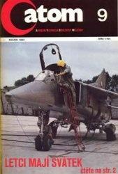 Журнал ATOM 1980-09