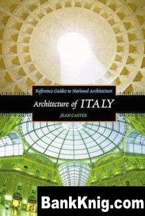 Книга Architecture of Italy
