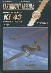 Журнал Журнал Nakajima Ki 45 -Halinski Kartonowy Arsenal (1`2001)