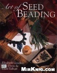 Книга Art of Seed Beading