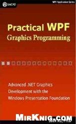 Книга Practical WPF Graphics Programming