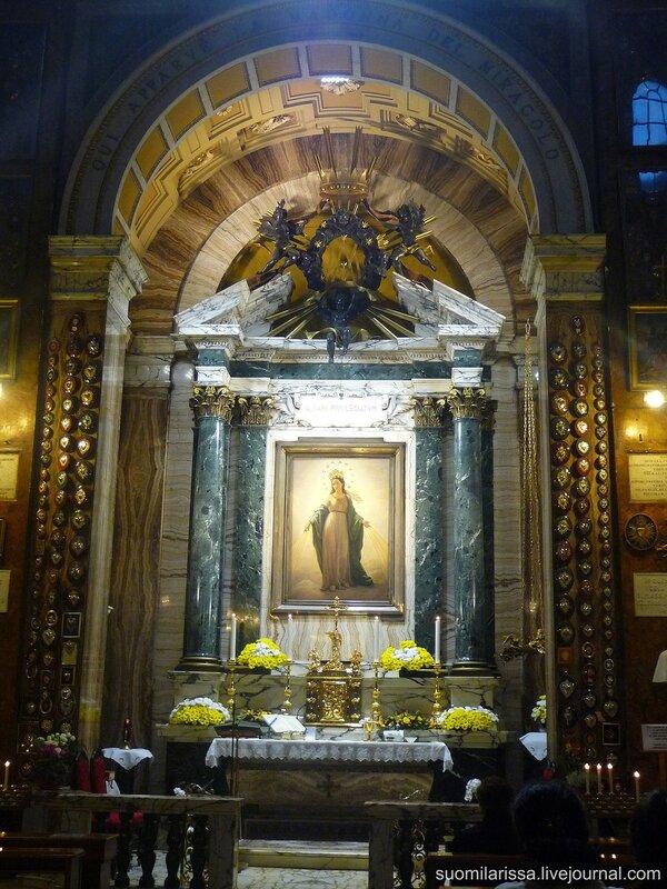 Cappella della Madonna del Miracolo