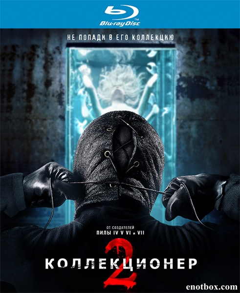 Коллекционер 2 / The Collection [US-Transfer] (2012/BDRip/HDRip)