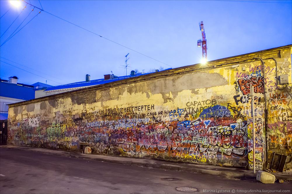 Вечерняя Москва 16.01.2015
