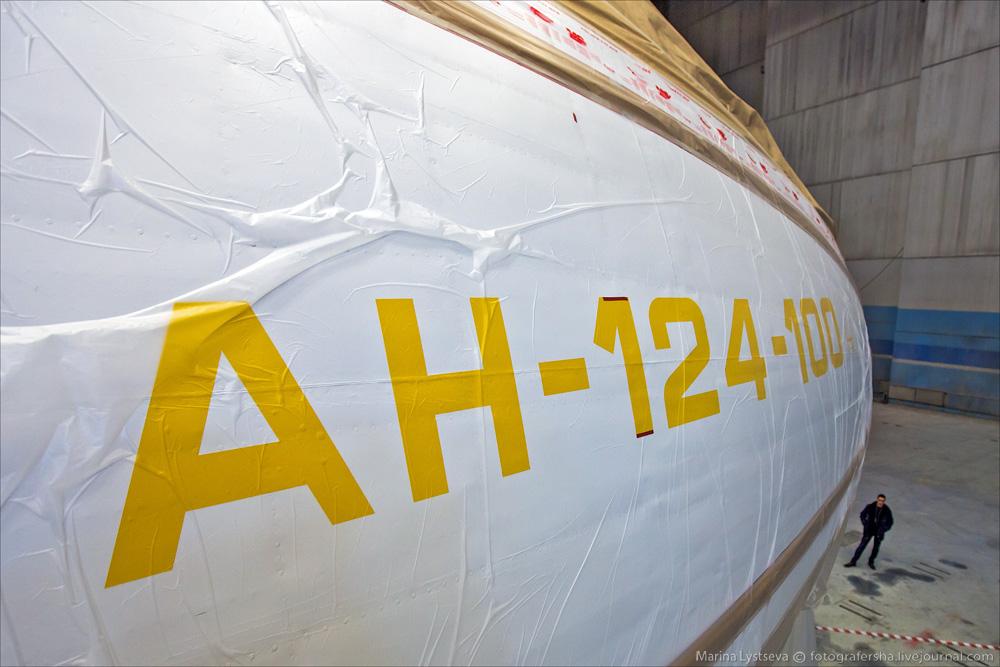 ¿Se volverá a construir el avión de transporte Antonov An-124? 0_d628b_a52d1b81_orig