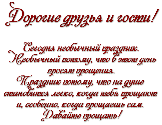 https://img-fotki.yandex.ru/get/15537/58581001.28c/0_e7278_b945c08_orig.png