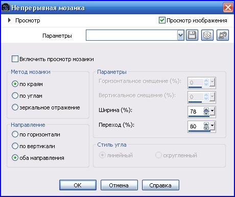 Как сделать принтскрин на клавиатуре logitech