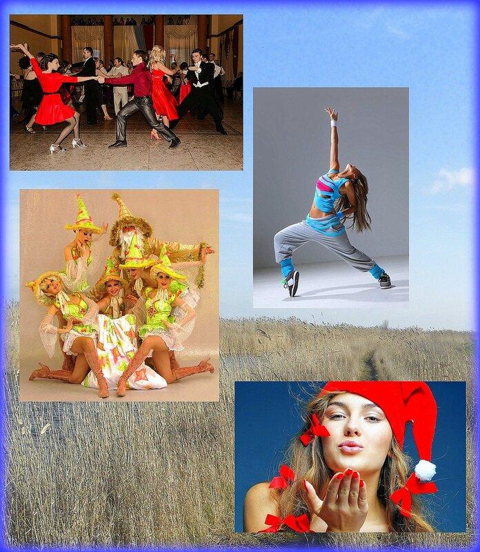 В Новогоднем танце, кружатся снежинки... (2).JPG