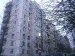 Белградская ул. 16