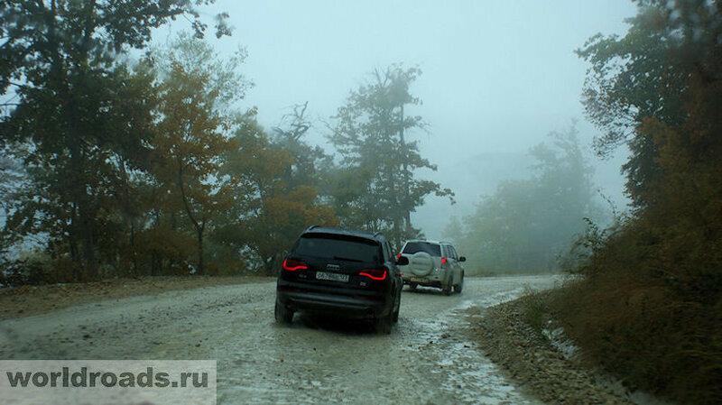 Шаумянский перевал