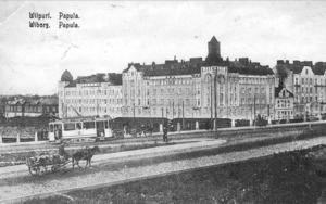 Район Папула