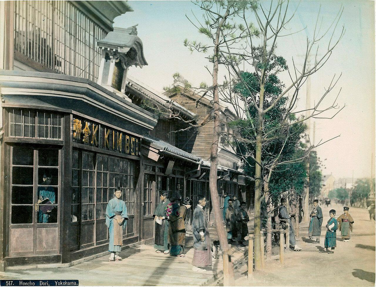 Иокогама, Хонтё Дори