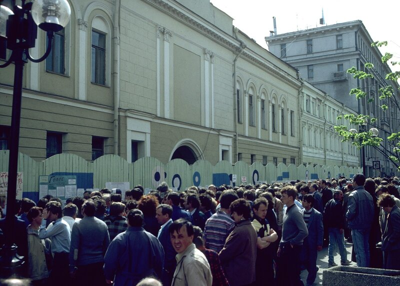 1989 Moscow May Day7.jpg