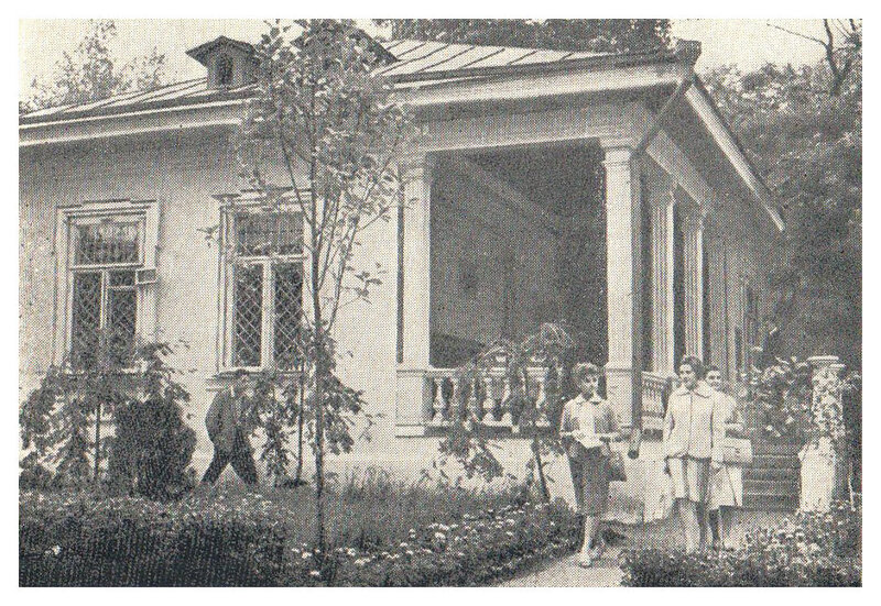 60-е. Дом-музей художника Н. А. Ярошенко.jpg