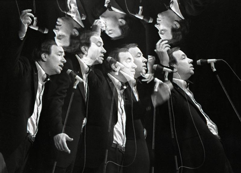 1 Юрий Иванов  «Антимиры. Андрей Вознесенский». 1960 год.jpg