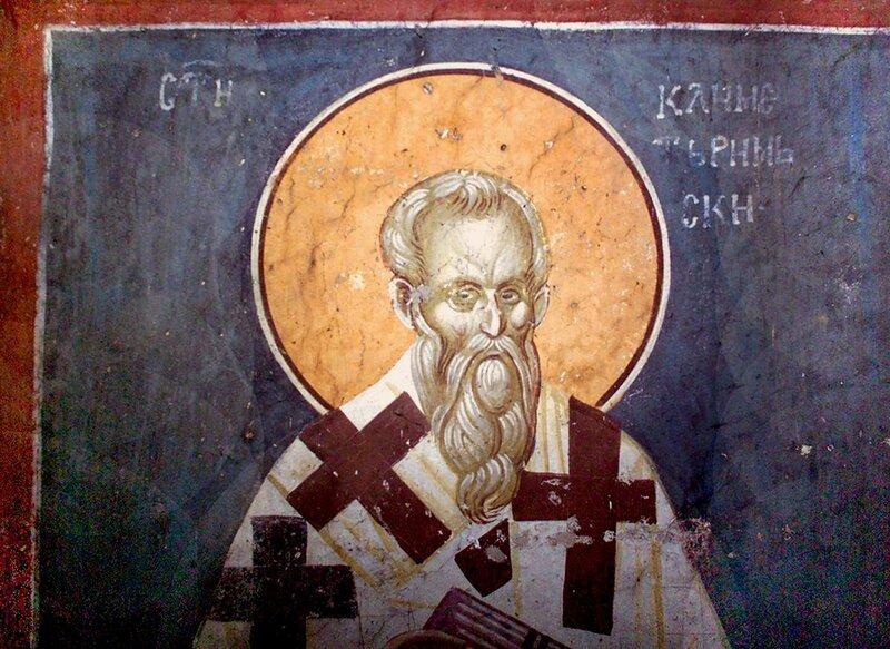 Священномученик Климент Римский. Фреска монастыря Грачаница, Косово, Сербия. Около 1320 года.