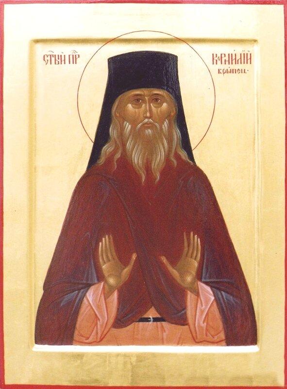 Святой Преподобный Корнилий Крыпецкий.