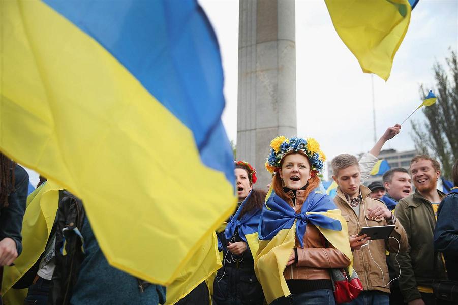 Новая Украина.png