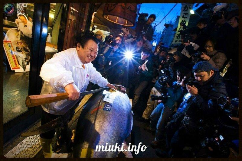 Торги на тунцовом аукционе в Японии