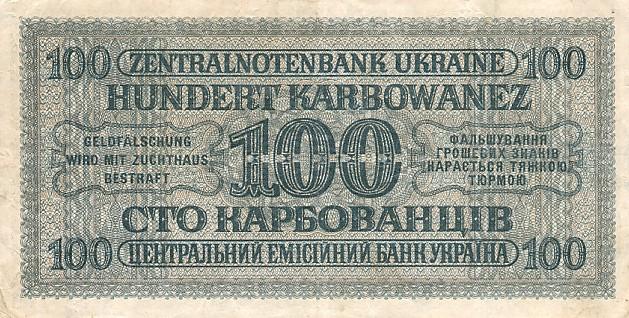 100р.jpg