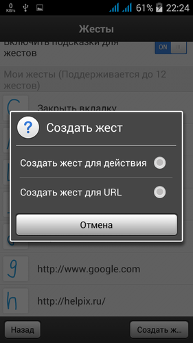Boat_Browser_for_Helpix_Ru_19.png