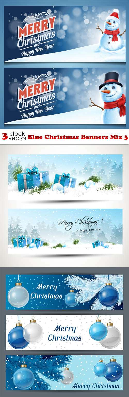 Голубые Новогодние Баннеры