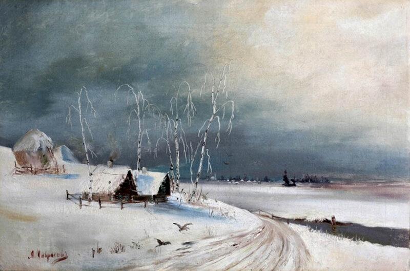А.К. Саврасов. Зима. 1870