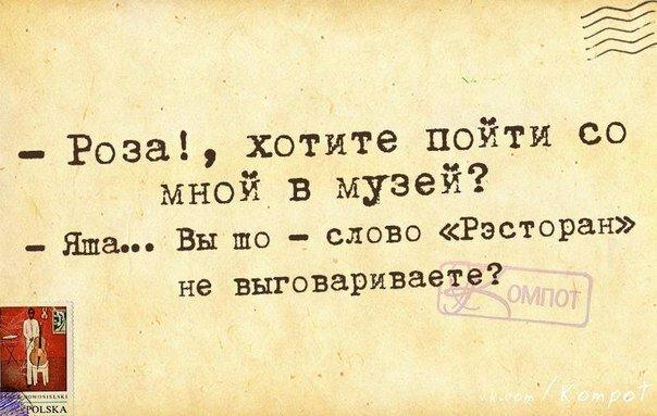 https://img-fotki.yandex.ru/get/15538/29330465.294/0_edd64_1c5ead6_XXXL.jpg