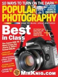 Журнал Popular Photography №2 2015